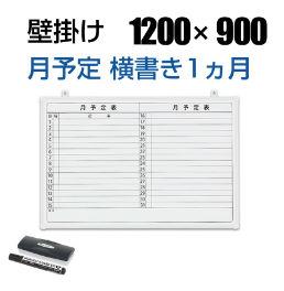 accessory02